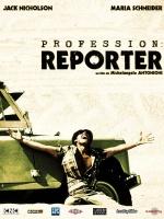 Le 13/03/2019 PROFESSION : REPORTER