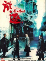 Le 15/01/2020 Exilé