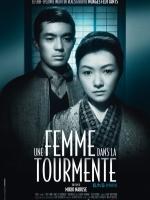 Le 17/11/2021 UNE FEMME DANS LA TOURMENTE